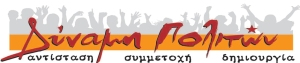 logo_dp.jpg