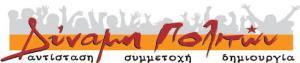 dynami logo